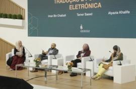 """ندوة لـ """"الناشرين الإماراتيين"""" في معرض ساو باولو للكتاب حول الترجمة"""