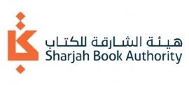 هيئة الشارقة للكتاب تطلق برنامج لتأهيل ورعاية المواهب الإماراتية في الكتابة الإبداعية