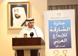 19 مبدعاً عربياً يحصدون جائزة الشارقة للإبداع العربي