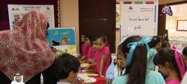 7 آلاف طالب و100 مدرسة بكرنفال القراءة الثالث في العين