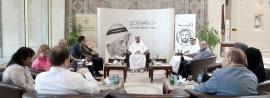 جائزة «العويس للإبداع» تختار بدور القاسمي شخصية العام الثقافية
