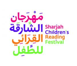 """مهرجان الشارقة القرائي للطفل"""" ينطلق بدورته الـ12 في 19 مايو المقبل"""