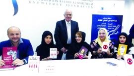 ورشة «الترجمة» توّجت برنامجها بخمسة إصدارات للمشاركين - «دبي الدولي للكتابة» يؤسس مستقبل 5 مترجمين ناشئين