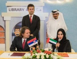 """""""الشارقة للكتاب """"ومكتبة صربيا الوطنية توقعان مذكرة تفاهم لتعزيز التبادل المعرفي والأدبي"""