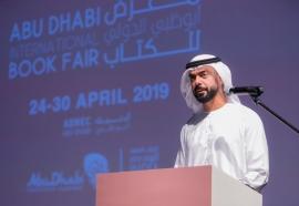 برعاية محمد بن زايد .. معرض أبوظبي الدولي للكتاب ينطلق 24 أبريل 2019