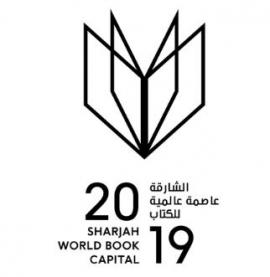 كتاب مجاني لجمهور عروض مسرحية في «دبي أوبرا»