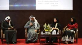 يوم ثقافي إماراتي في الكويت يحتفي بالإبداع