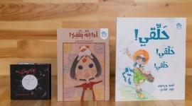 """المجلس الإماراتي لكتب اليافعين"""" يدعم إصدار أول 3 كتب صامتة إماراتية"""