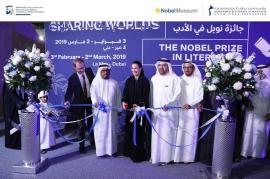 افتتاح الدورة الخامسة لـ«متحف نوبل» في دبي