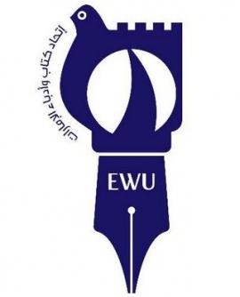 اتحاد كتّاب وأدباء الإمارات يقبل 22 عضواً جديداً