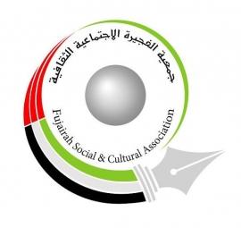 «الفجيرة الثقافي» ينثر «شذرات» الأدب في مواقع التواصل