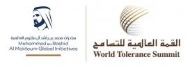 «مكتبة للتسامح».. لتعزيز قيم السلام وحقوق الإنسان