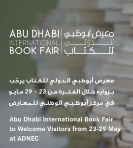 «أبوظبي للكتاب 30» يرحِّب بزوَّاره من 23 إلى 29 مايو 2021
