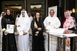 «موسوعة المرأة الإماراتية»..قصص عطاء 990 مبدعة