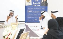 أبو الريش : التسامح راسخ في الحياة الإماراتية
