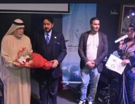 إطلاق اسم حبيب الصايغ على دورة مهرجان طنجة للشعر
