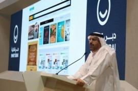 """""""مكتبة دبي الرقمية"""" في حلة جديدة"""