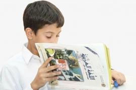 تطوير اللغة العربية وفقاً لـ«التعلّم القائم على الأدب»