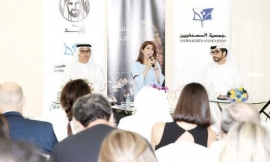 جمعية الصحفيين تشهد توقيع «أعلام من الإعلام»