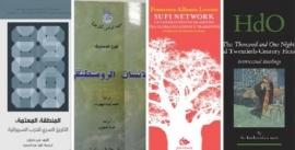 """"""" زايد للكتاب """" تكشف عن قائمتها القصيرة بفروع الثقافة العربية و الترجمة و النشر"""