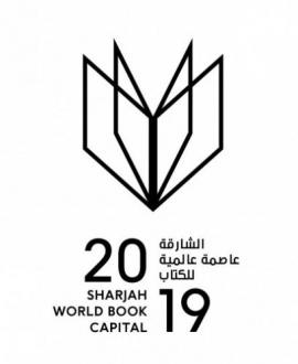 الشارقة تستضيف المؤتمر الإقليمي للاتحاد الدولي لجمعيات المكتبات في المنطقة العربية 25 أبريل