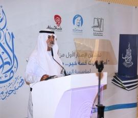 """نهيان بن مبارك يدشن الإصدار الأول لمؤسسة المباركة """"أم الإمارات قصة خير من أبوظبي"""""""