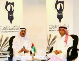 الكويت في قلب الثقافة الإماراتية
