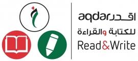 """برنامج خليفة للتمكين يطلق مبادرة """"أقدر للكتابة والقراءة عن بعد"""" في خمس مجالات أدبية"""