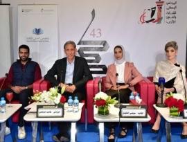 الرواية جسر ثقافي بين الإمارات والكويت