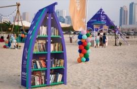""""""" العاصمة العالمية للكتاب 2019"""" تطلق مبادرة مكتبة الشارقة الشاطئية"""