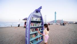 """""""مكتبة الشارقة الشاطئية"""" تفتتح محطتها الرابعة في مدينة خورفكان"""