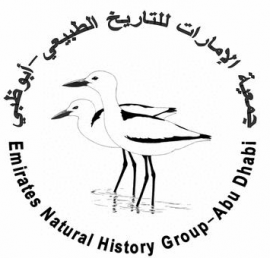 Abu Dhabi : Emirates Natural History Group (ENHG)
